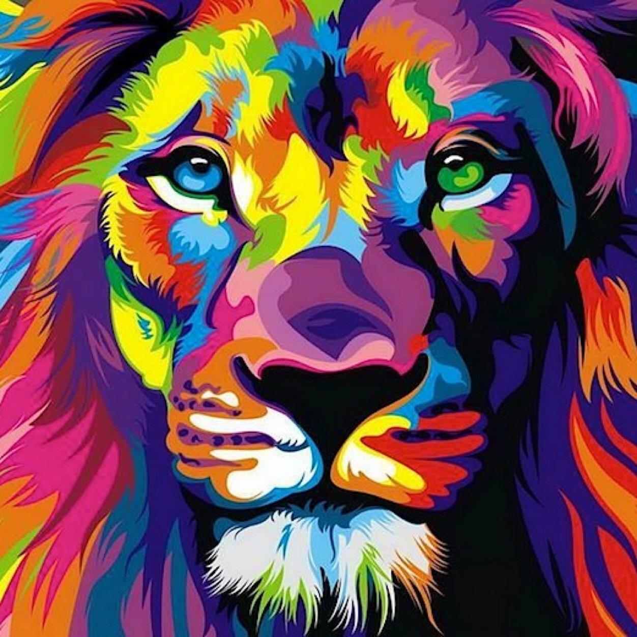 liongoodvibes